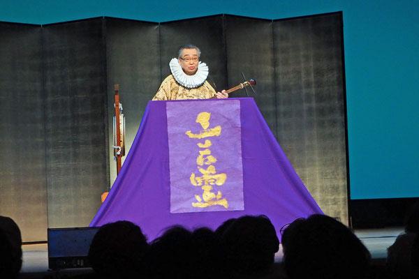 千賀弘の民謡巷談「本能寺の変は変だ」