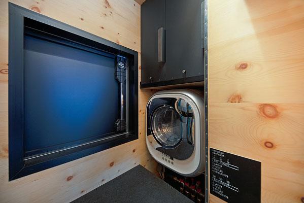 genießen Sie Ihre Expedition - um die Wäsche wird sich gekümmert