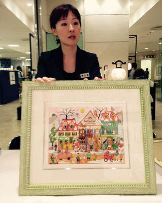 l'auteur des jolies découpes et de la magnifique déco du magasin de Kobe!