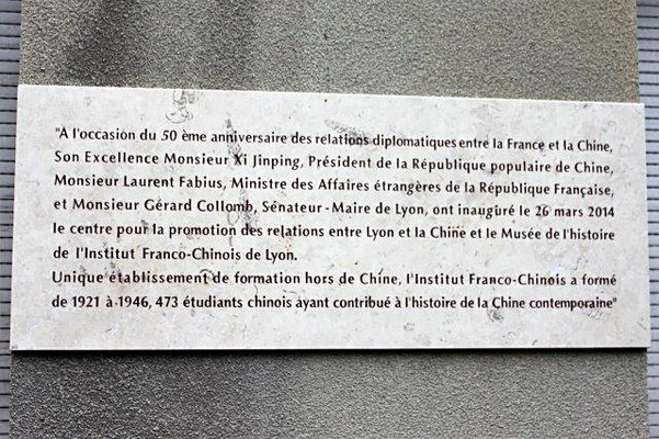 1 rue Soeur Bouvier Lyon 5ème