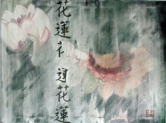 """Lotusblüte"" - Acryl auf Leinwand - 80 x 60 - 2008"