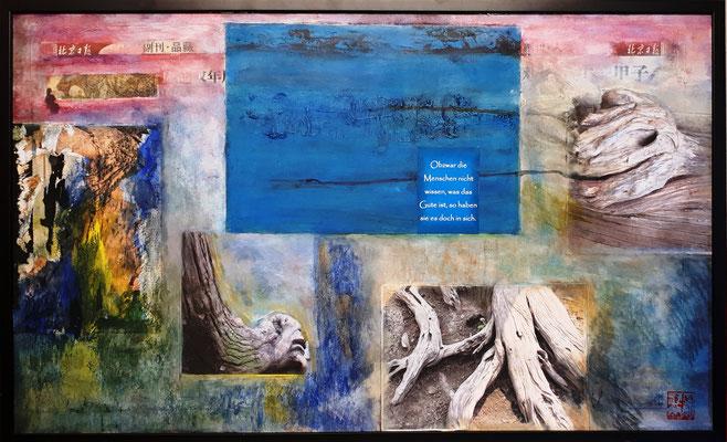 """Qufu - Wurzelkunst im Garten Konfizius"" - Mixed Media auf Karton - 100 x 60 - 2008"