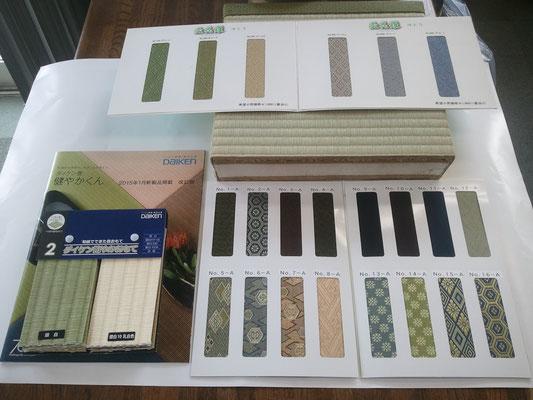 新畳交換のセット内容(建材畳床・ダイケン表・畳縁)