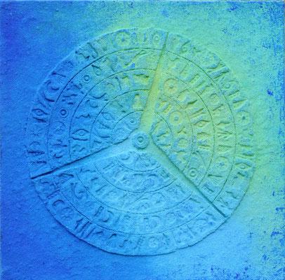 Traumscheibe blau // Größe 0,80 x 0,80 m  -   Sandwelten // Frank Walter - Bilder aus Sand auf Leinwand mit Acrylfarbe