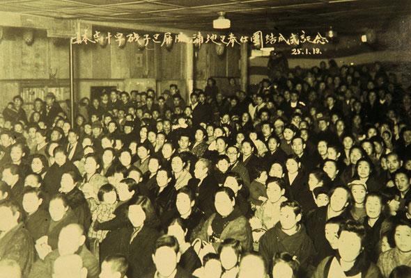 旧杉田劇場 客席の様子