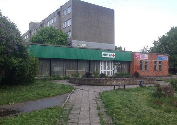 Здание аптеки до реконструкции, вид с фасада