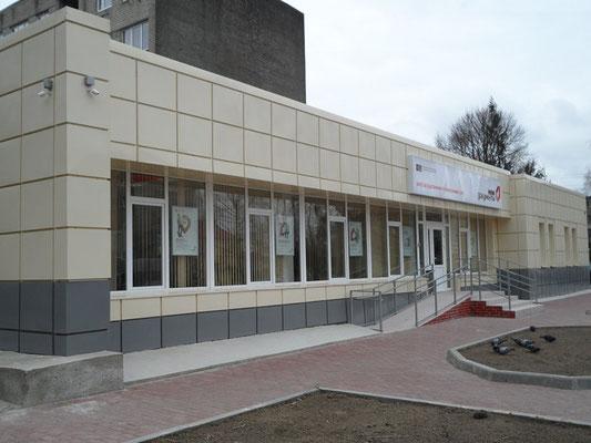 После реконструкции, вид с торцевого фасада Центра