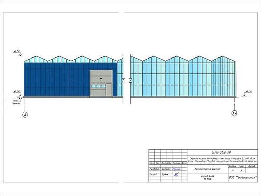 Завершенный проект тепличного комплекса на 33000 кв.м.