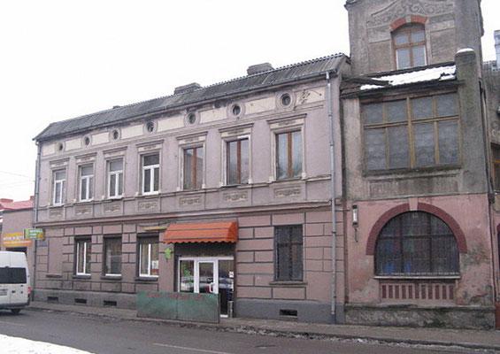 Дом до реконструкции, вид с главного фасада