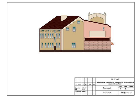 Паспорт фасада многоквартирного жилого дома, торцевой фасад
