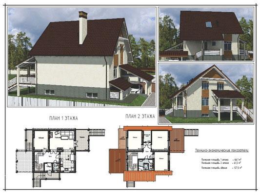 Проект 2-х этажного дома, полезная пл. 1 этажа - 66,1 кв.м., 2 этажа - 61,2 кв.м., полезная пл. здания - 127,3 кв.м