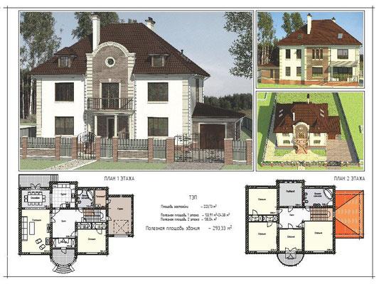 Проект 2-х этажного дома, пл. застройки 223,73 кв.м., полезная пл. 1 этажа - 133,91 кв.м. + 24,38 кв.м., 2 этажа - 135,04 кв.м., полезная пл. здания - 293,33 кв.м