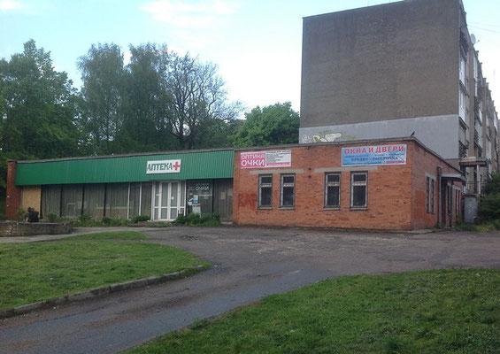 Здание аптеки до реконструкции, вид сбоку