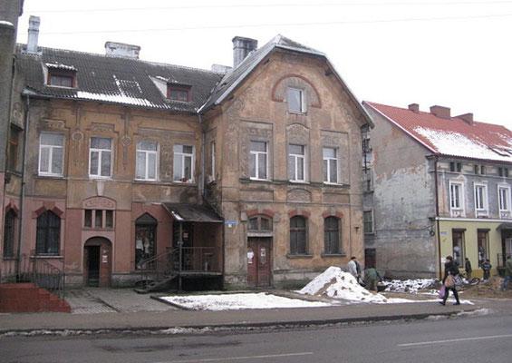 Дом до реконструкции, вид с торцевого фасада