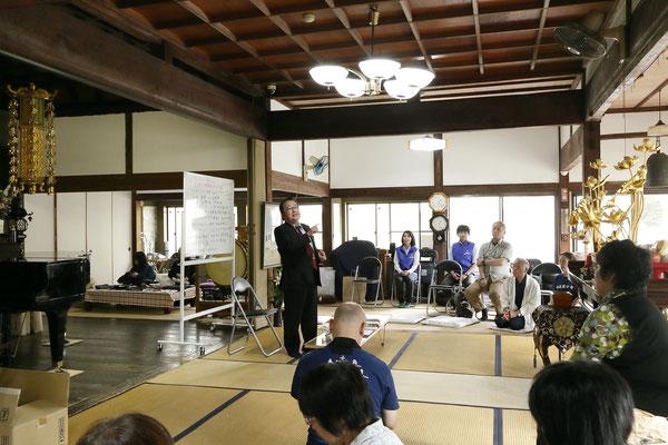 ビワの葉療法 島田修先生
