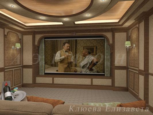 Персональный кинозал, 2012 г., Загородный дом (цокольный этаж) (фото 1)