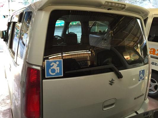 弊社福祉車両レンタカーにもAIPステッカーを貼っています!