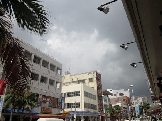 到着時は曇天でした