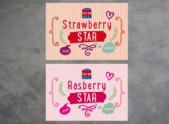 Marmeladenetiketten für Star Inn Hotels
