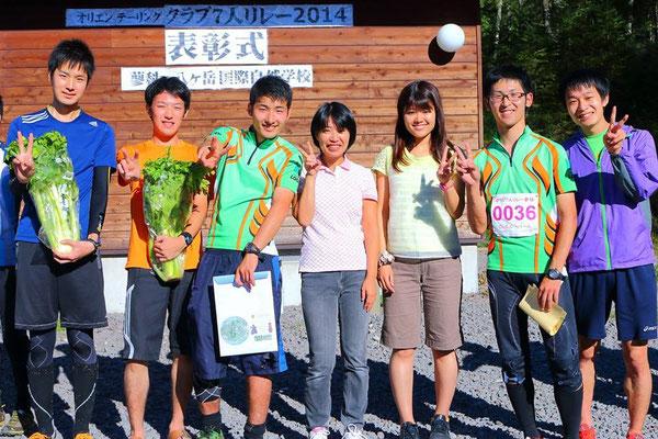 2014年7人リレー 3位入賞