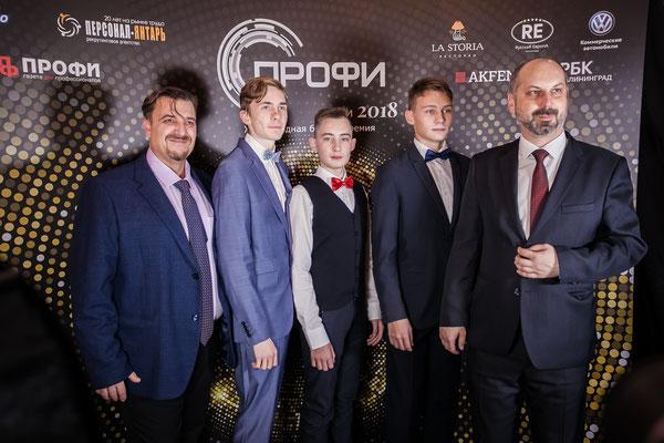 """XV БИЗНЕС-ПРЕМИЯ """"ПРОФИ"""" - ИТОГИ 2018"""