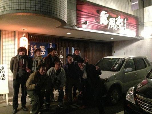 20130118 新年会!.