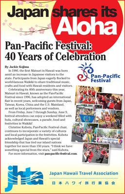 2019年6月6日号<br>Pan-Pacific Festival: 40 Years of Celebration