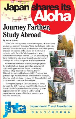 2019年8月22日号<br>Journey Farther, Study Abroad