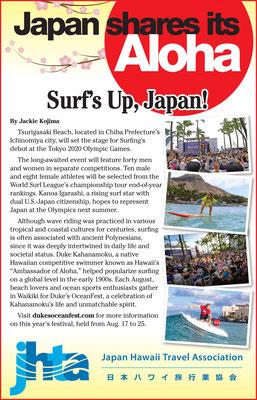 2019年8月8日号<br>Surf's Up, Japan!