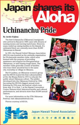 2019年8月29日号<br>Uchinanchu Pride