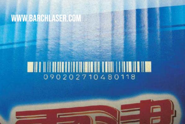 laser machine marking paper