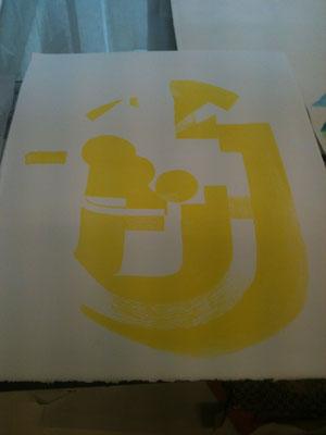 Impression de la première couleur; le jaune