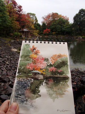 Shirotori Garden on a rainy day