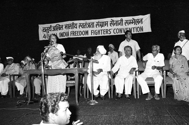 Sant Kirpal Singh - Indira Gandhi - India Freedom Fighters Convention 1973