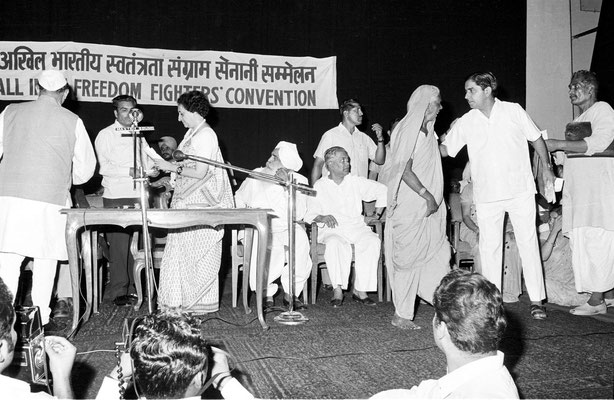 Sant Kirpal Singh - Indira Gandhi - Pratap Singh- Indian Freedom Fighters Convention 1973