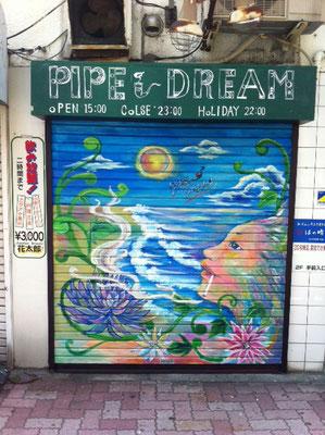 川崎 パイプドリームというお店のシャッター。
