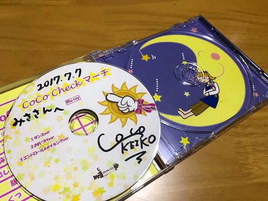 CDジャケット(イラスト使用、株式会社COCO)
