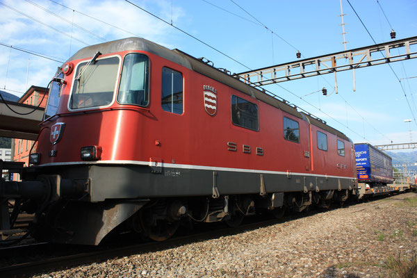 "Re 6/6 11602 ""Morges"", Arth-Goldau (22.08.2010) ©pannerrail.com"