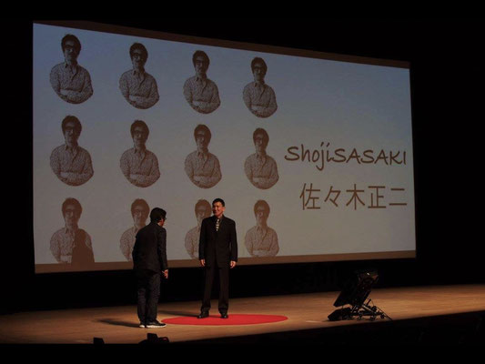 Introduction of Mr. Shoji Sasaki from Mr. Naoki Aiba