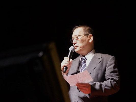 Makoto Yamamoto/Executive Committee Chairman.