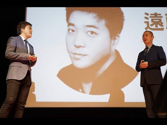 Introduction of Mr. Jungo Endo from Mr. Kinjiro Seki