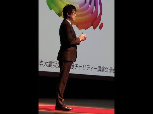 "10:20 Akihiko Yoshida ""Reproduction of color tone of front teeth based on brightness"""