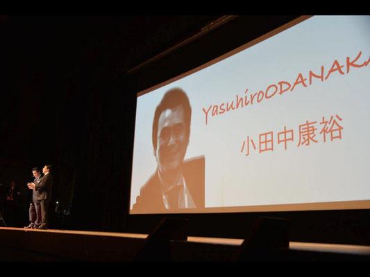 Introduction of Mr. Yasuhiro Odanaka from Mr. Yoshimi Nishimura
