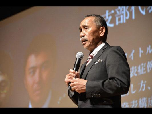 Vice Chairman / Shigeo Kataoka