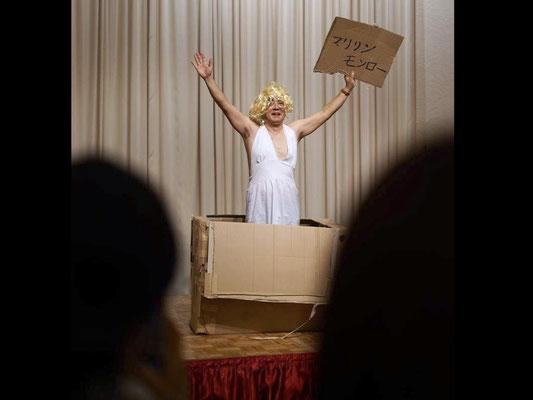 The emergence of Marilyn Monroe