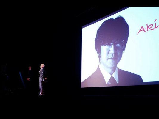 Introduction of Mr. Aki Yoshida from Mr. Hitoshi Aoshima