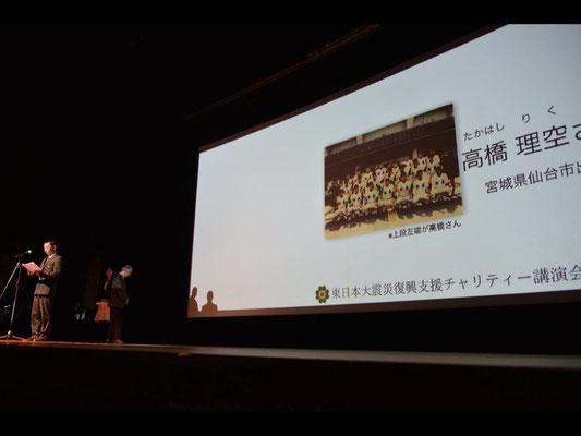 Manaberu Fund Scholarship Student Riku Takahashi
