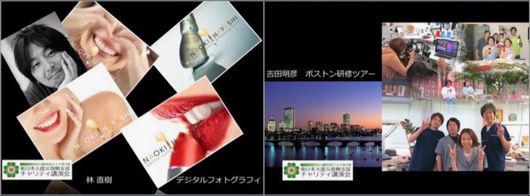 "Naoki Hayashi ""4 Digital Photography"", Book ""A Diary"" / Akihiko Yoshida ""Boston Gnathos Dental Studio Tour / Up to 2 People"""