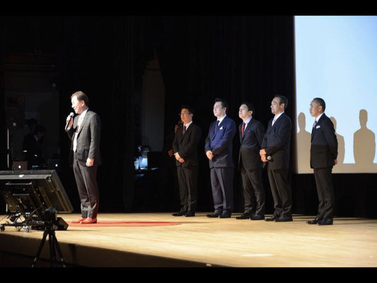 Fukuoka Branch Chief / Chojiro Masuda