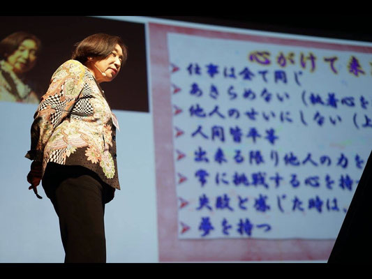 """17:30 Miss. Kiyoko Ban. """"Message to the youth who will lead the times"""""""